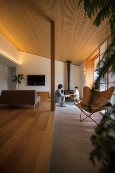 Japanese Modern House, Japanese Interior, Home Office Design, Home Interior Design, House Design, Wood Interiors, Fashion Room, Ideal Home, House Styles