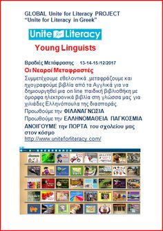 Unite for Literacy Young Linguists Literacy, Periodic Table, School, Periodic Table Chart, Periotic Table