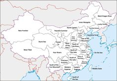 In the spirit of places that sound much less exotic after they're translated, here's a political map of China [3109x2167] : MapPorn