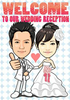ウェルカムボード 似顔絵http://wedding.mypic.jp/data/003/index.html