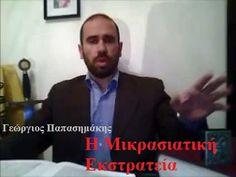 Γεώργιος Παπασημάκης: Η Μικρασιατική Εκστρατεία