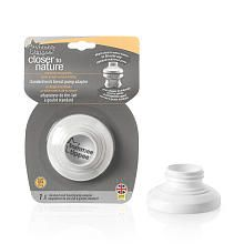 Tommee Tippee Closer to Nature Standard Neck Breast Pump Adaptor ($4.99)