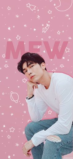 mew suppasit lockscreen wallpaper Handsome Actors, Cute Actors, Handsome Boys, Cute Dog Drawing, Song Of The Sea, Drama Tv Shows, Boyfriend Photos, Iphone Wallpaper Tumblr Aesthetic, Cute Gay Couples