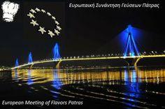 Οι κουζίνες της Ευρώπης στην Πάτρα !!!!  11-13 Απριλίου Bridge, Greek Restaurants, Paragliding, I Fall In Love, Rio, Greece, Explore, Activities, Beach