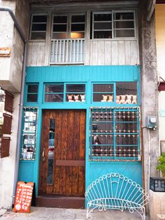 A cafe' shop.  太古咖啡