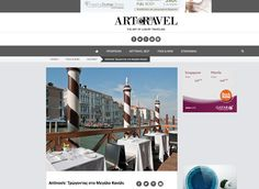 Art Travel: The art of Luxury Traveling, magazine russo, dedica un articolo all'Antinoo's Lounge & Restaurant, il ristorante dell'Hotel Centurion Palace di Venezia del Gruppo Sina Hotels, di cui ci occupiamo dell'Ufficio stampa e delle Pr.  #HOtel #HotelCenturionpalace #Venezia #Luxury #MicaelaScapinComunicazione #PressReview #PreeOffice #Pr
