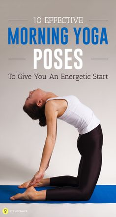 Performing yogic exercises will not only help you get that much needed physical activity, but will also help you make an energetic start to your day. Click to know more.