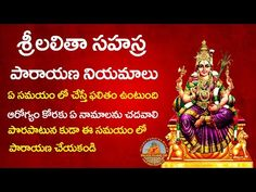 Hindu Rituals, Hindu Mantras, Ayurveda Books, Bhakti Song, Math Formulas, Devotional Quotes, Spirituality Books, Good Health Tips, Hindu Art