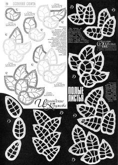 Breathtaking Crochet So You Can Comprehend Patterns Ideas. Stupefying Crochet So You Can Comprehend Patterns Ideas. Irish Crochet Patterns, Crochet Lace Edging, Crochet Leaves, Crochet Motifs, Crochet Diagram, Freeform Crochet, Crochet Designs, Crochet Flowers, Crochet Ideas