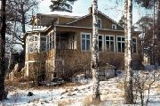 Puuhuvila Ruissalossa Golden Days, Old Pictures, Finland, Cabin, House Styles, Home Decor, Decoration Home, Room Decor, Cottage