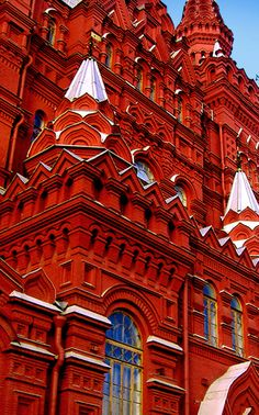 The Kremlin, Moscow Ukraine, Moscow, Wander, To Go, Louvre, Europe, Temples, Building, Places