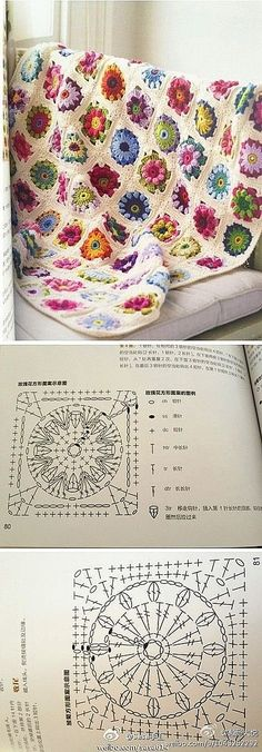 手工DIY #拼花毯 包包+图解# Chart for crochet granny square