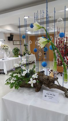 Daum 블로그 Flower Arrangement, Plants, Design, Flower Arrangements, Floral Arrangements, Floral Arrangement, Flora, Plant, Design Comics
