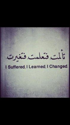 Arabic-English