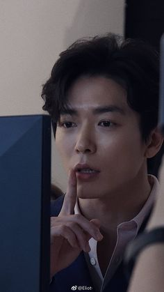 Asian Celebrities, Asian Actors, Korean Actors, Park Hae Jin, Park Hyung, Korean Star, Korean Men, Dramas, Handsome Asian Men
