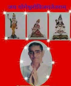 12 Best swadhyay parivar images in 2018   Krishna names