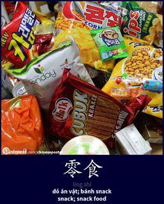 零食 - Líng shí - đồ ăn vặt; bánh snack - snack