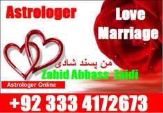 Manpasand shadi is becoming more and more famous day by day. And then after using you spiritual knowledge you can solve all the problems and get your love. So this pasand ki shadi ka taweez is very effective for love marriage. Before Marriage, Saving A Marriage, Love And Marriage, If You Love Someone, When You Love, Marriage Astrology, Famous Day, Powerful Love Spells