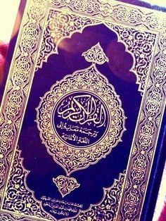 Economy Umrah Package & Ashra) The Holy Quran. Best Book In The World ❤ Alhumdulillah.The Holy Quran. Best Book In The World ❤ Alhumdulillah. Quran Karim, Online Quran, Quran Pak, Noble Quran, Learn Quran, Islam Religion, Prayer Book, Quran Verses, Day Of My Life