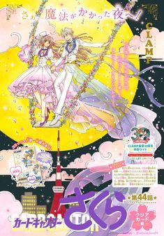 Manga, Xxxholic, Clear Card, Cardcaptor Sakura, Black Butler, Anime, Magical Girl, Clamp, Wall Prints