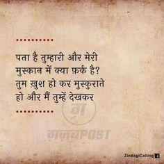 And i carry this way. Hindi Shayari Love, Love Quotes In Hindi, Cute Love Quotes, Romantic Love Quotes, People Quotes, Me Quotes, Motivational Quotes, Inspirational Quotes, Bollywood Quotes