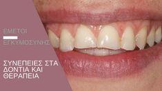 Οι συνέπειες των εμετών στα δόντια κατά την εγκυμοσύνη και η θεραπεία τους