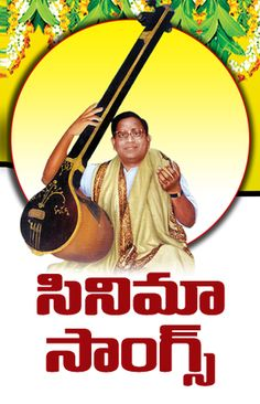 Tantrika Marmalu Rushi Tantralu Telugu Book By Dr. Free Books To Read, My Books, Ayurveda Books, Astrology Books, Free Novels, Devotional Songs, Book Categories, Hindus, Popular Books