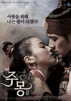 Jumong: So epic, and so good.  I learned all about Korean history through this drama!