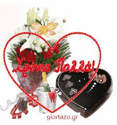 giortazo.gr: Κινούμενες εικόνες (gif) χρόνια πολλά!!! Beautiful Roses, Cool Words, Christmas Bulbs, Wreaths, Cool Stuff, Holiday Decor, Home Decor, Merry Christmas Pictures, Decoration Home