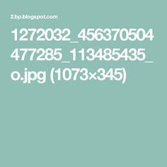 1272032_456370504477285_113485435_o.jpg (1073×345)
