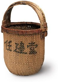 Chinese triple handled rice basket used by farmers for gathering their harvest