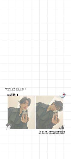 Soft Wallpaper, Kids Wallpaper, Lock Screen Wallpaper, Kpop Posters, Movie Posters, Kpop Backgrounds, Felix Stray Kids, Drama Queens, Beige Walls