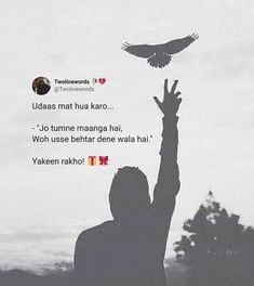 Broken Soul Quotes, Love Pain Quotes, Cute Attitude Quotes, Mixed Feelings Quotes, Good Thoughts Quotes, Real Quotes, Fact Quotes, Tweet Quotes, Alhumdulillah Quotes