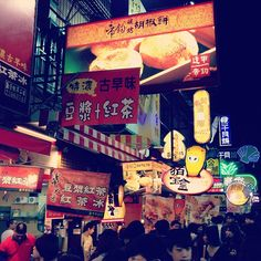 2011 Roaming the night market again @ 逢甲夜市 Fengjia Night Market