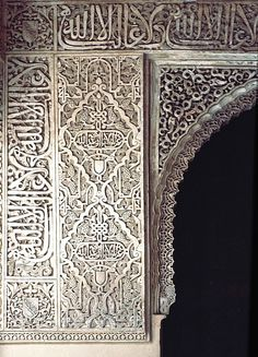 Image SPA 2809 featuring decorated area and arch from the Alhambra, in Granada, Spain, showing Floriated Arabesque and Calligraphy using stucco or plasterwork. Mosque Architecture, Baroque Architecture, Beautiful Architecture, Architecture Details, Architecture Portfolio, Islamic World, Islamic Art, Arabesque, Middle Eastern Decor