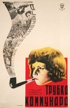 vintage everyday: Soviet Movie Posters of the 1920s