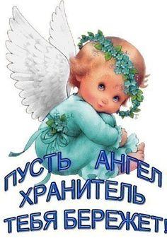 Ты только помни ~ Стихи (Мир души) ~