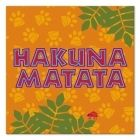Lion King Beverage Napkins (16)