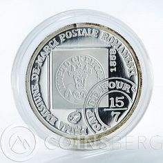 Romania 10 lei Postage Stamps Bull's Head silver coin 2008
