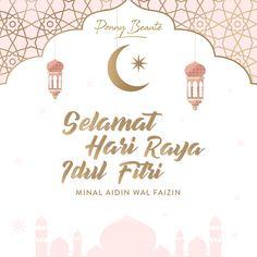 Eid Mubarak Greeting Cards, Eid Cards, Eid Mubarak Greetings, Happy Eid Mubarak, Eid Mubarak Photo, Eid Mubarak Images, Eid Mubarak Background, Ramadan Background, Hari Raya Wishes