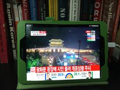 Isn't it great to be able to stream South Korean election coverage on a Samsung tab in Chicago?