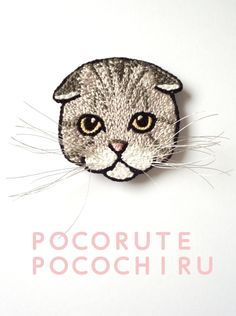 minne(ミンネ)  野良猫の刺繍ブローチ(スコティッシュフォールド、グレー、名前はまだない)