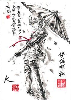 K Project - Isana Yashiro Kk Project, K Project Anime, Manga Art, Manga Anime, The Garden Of Words, Kagerou Project, Ink Illustrations, Manga Characters, Anime Artwork