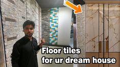 600 Floor Tiles Designs Latest In Market Room Wall Tiles, Kitchen Wall Tiles, Exterior Tiles, Modern Exterior, Modern Floor Tiles, Tile Floor, Home Tiles Design, Tiles Price