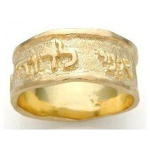gold hebrew ring - Google Search