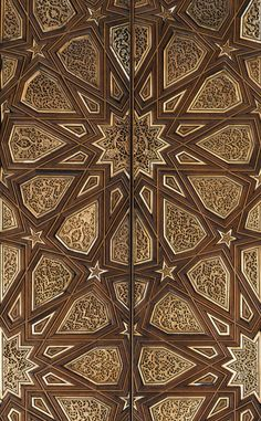 Pair of Minbar Doors