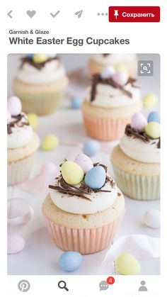 White Easter Cupcakes