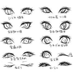 Image de eyes, anime, and manga
