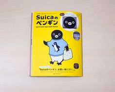 e-Mook Suicaのペンギン on Behance