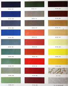Best Colors Of The 1960S Home Decor Formica Catalogue 1966 640 x 480